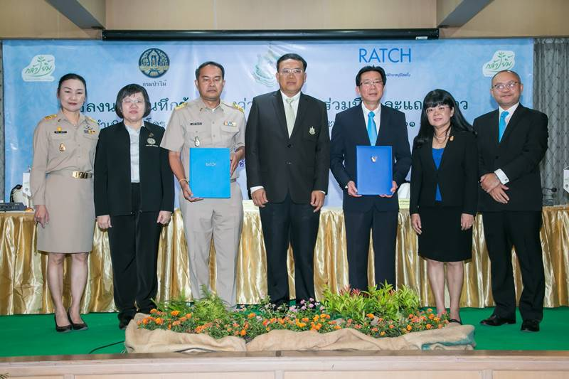 Ratchaburi Electricity Generating Holding Public Company Limited Annual Report